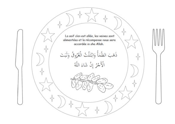 Ramadan set de table enfant