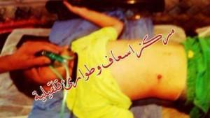 L'enfant palestinien blessé par balles le 03/10/15