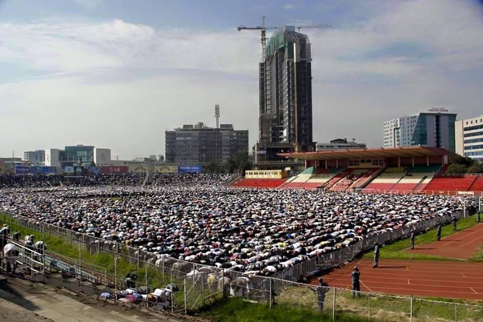 Prière de l'Aïd à Addis Ababa, la capitale de l'Ethiopie