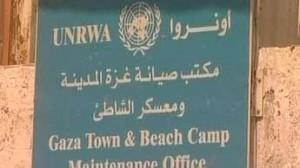 gaza-unrwa-m