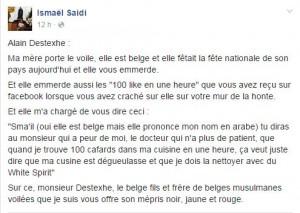 ismael saidi